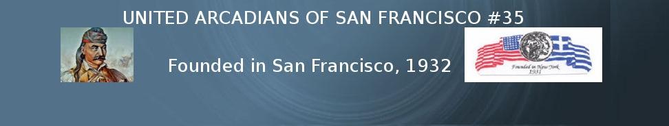 San Francisco #35